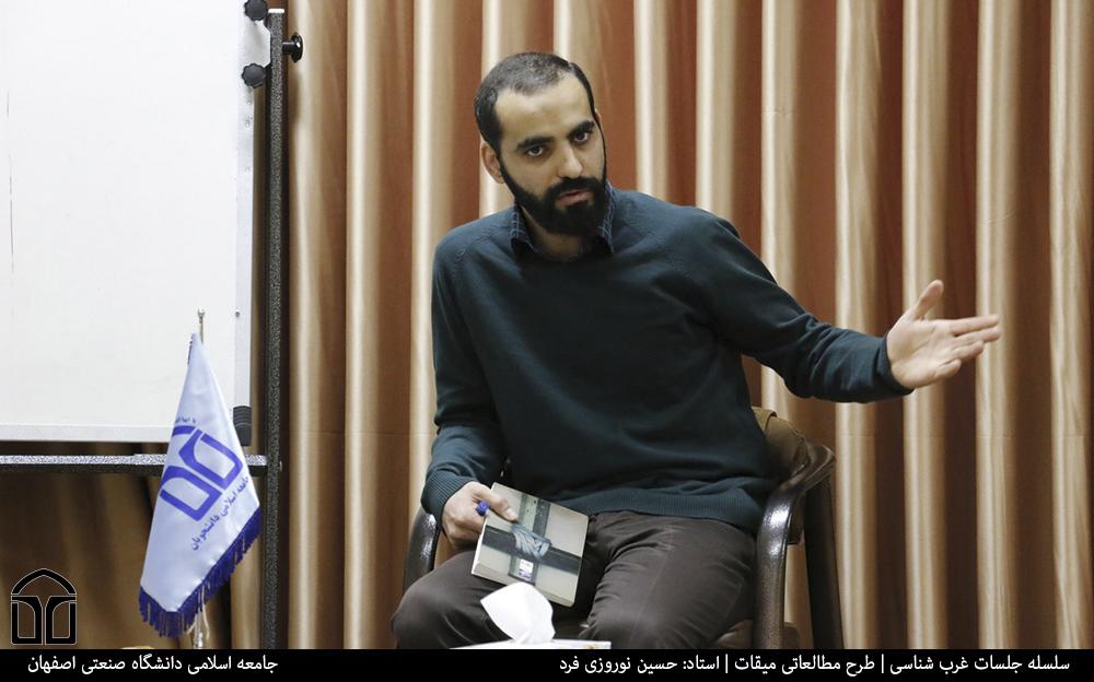 حسین نوروزی فرد